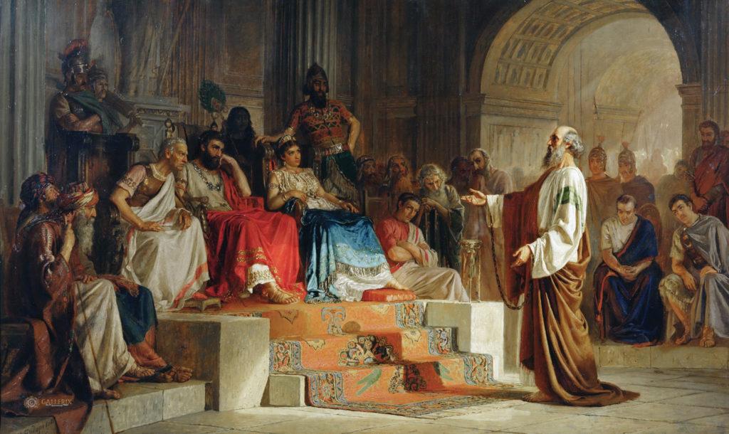 Le procès de l'apôtre Paul en 60 (huile sur toile par Nikolai Bodarevski, 1875)